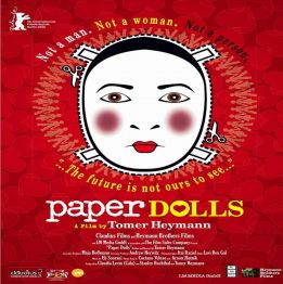 COVER_PaperDolls_Poster[1]_for_FILMS_page