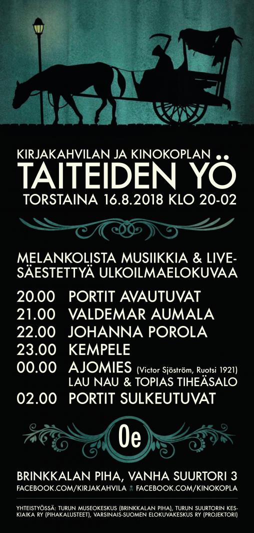 20180816-taiteiden-yo-NET